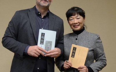 Digitization of Matsuyama Shiki Society journal