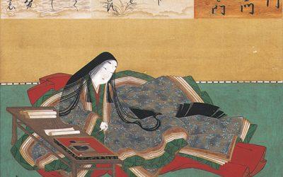 A Japanese Classic Illuminated