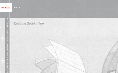 Reading Sōseki Now